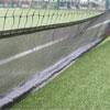 Harrod UK No 16 2mm Cricket Cage Netting