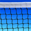 Harrod Sport Tennis Net