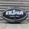 Urban Street Rugby Ball