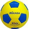 Mikasa Kids Football