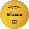 Mikasa NT3700 Training Netball