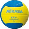 Mikasa Kids Dodgeball