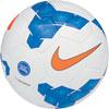 Nike Lightweight 350g Training Football