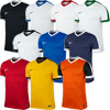 Nike Striker IV Short Sleeve Junior Football Jersey