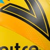 Mitre Ultimatch Match Football Yellow