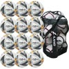 Mitre Ultimatch Max Match Football White 12 Pack