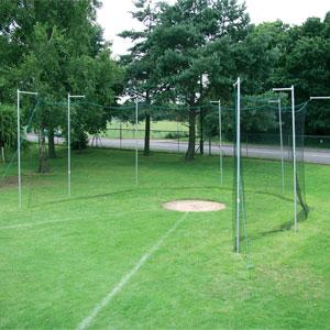 Harrod Sport Discus Cage