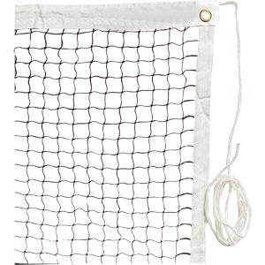 JPL Tournament Badminton Net