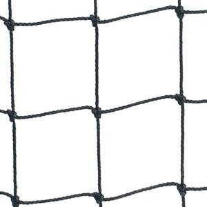 Harrod UK Hockey Goal Nets