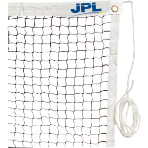 JPL Club Badminton Net