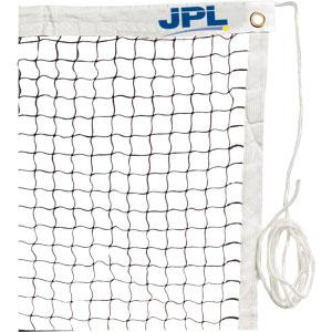 JPL Club Badminton Net