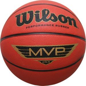 Wilson MVP Series Basketball Tan