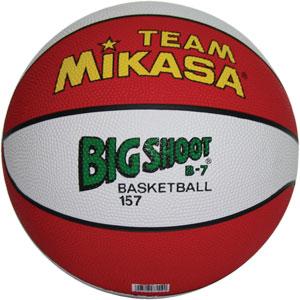 Mikasa 157 Basketball