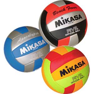Mikasa VXS Volleyball