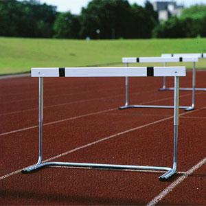 Harrod UK Junior Practice Hurdles