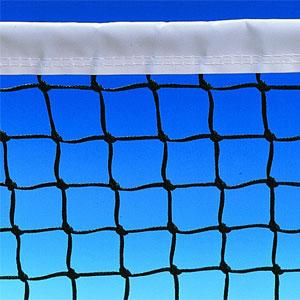 Harrod UK Tennis Net