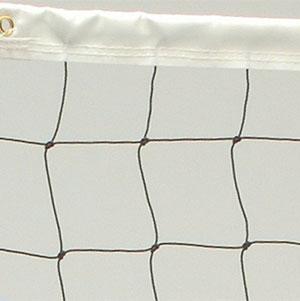 Harrod Sport Practice Volleyball Net