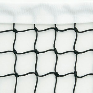 Harrod Sport Integral Weighted Tennis Net