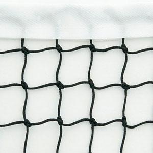 Harrod UK Integral Weighted Tennis Net
