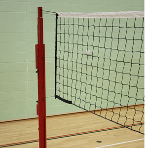 Harrod Sport Competition Supermatch Volleyball Net