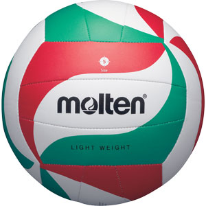 Molten V5M1800L Lightweight Volleyball