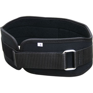 Fitness Mad Weight Lifting Belt