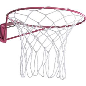 Gilbert Academy Wall Mounted Netball Ring Set