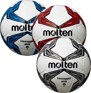 Molten Vantaggio Training Football