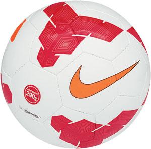 Nike Lightweight 290g Training Football