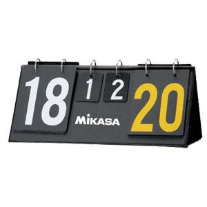 Mikasa Manual Score Board 0-30