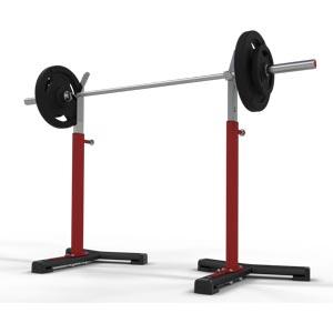 Exigo Olympic Independent Squat Stands