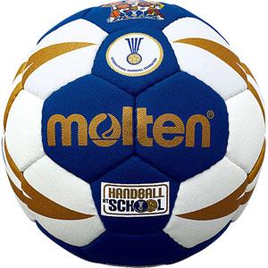 Molten Ultra Soft Handball