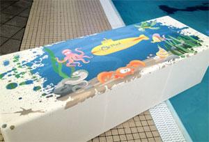 Pool Platform - Under The Sea Splash Deck