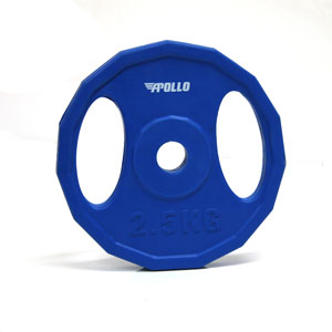 Apollo Studio Barbell Plate 2.5kg