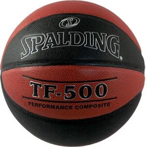 Spalding BE TF500 Basketball
