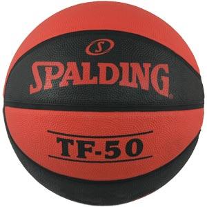 Spalding BE TF50 Basketball