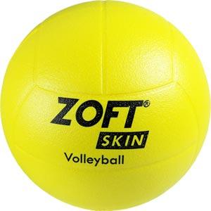 Zoft Volleyball 7.5 Inch