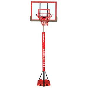 Sure Shot BB2A Hot Shot Basketball Post