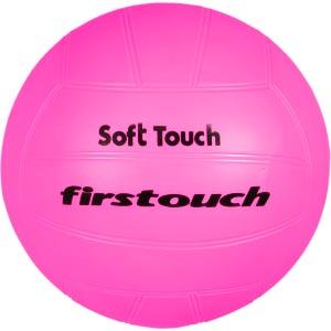 Soft Touch Netball