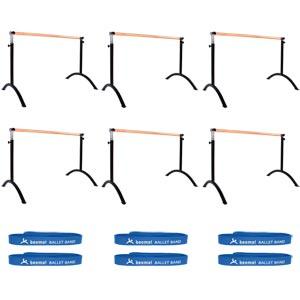 Apollo Freestanding Adjustable Ballet Barre 6 Pack