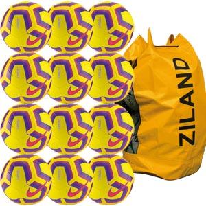 Nike Strike Team Match Football Yellow 12 Pack