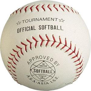 Leather Softball