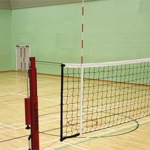 Harrod Sport Spare Volleyball Antennae