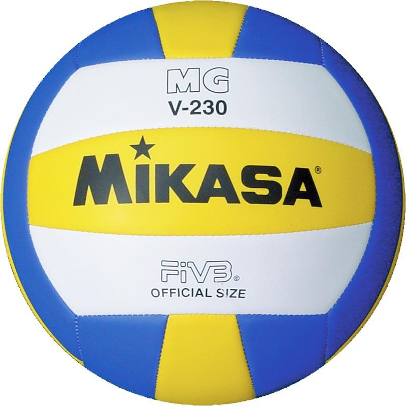 Mikasa MGV 230 Volleyball