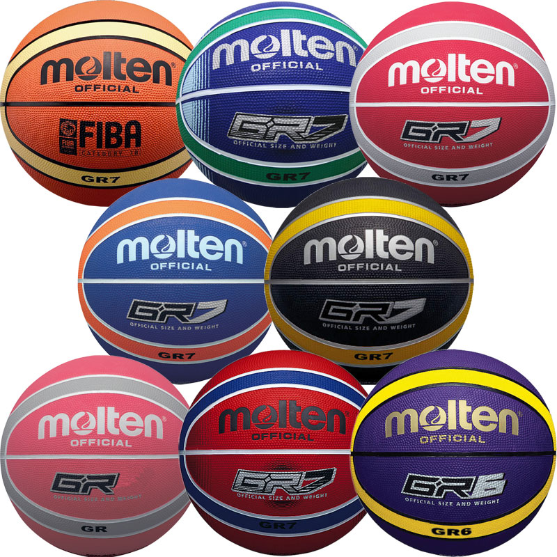 Molten GR Official Basketball