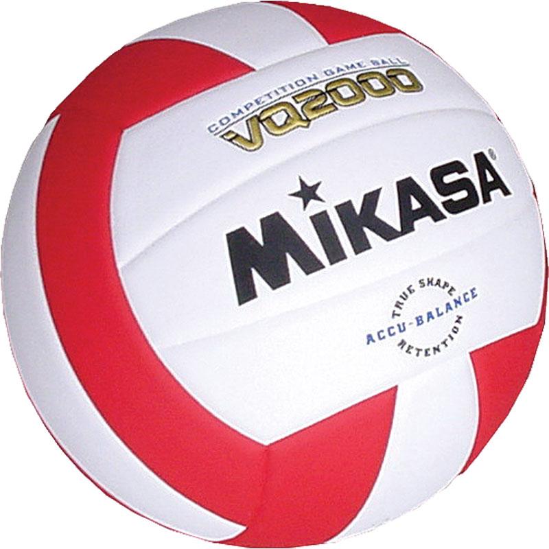 Mikasa VQ2000 SCA Volleyball