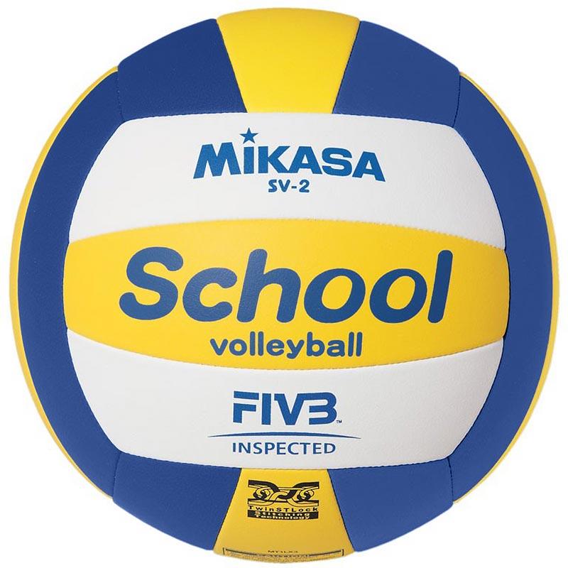 Mikasa SV2 Schools Indoor Junior Volleyball