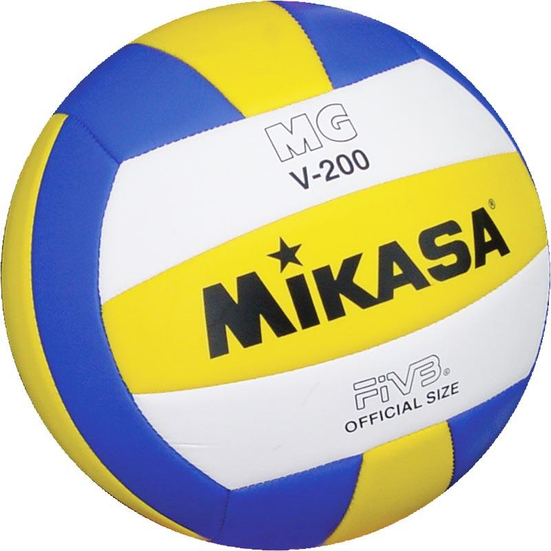 Mikasa MGV 200 Volleyball