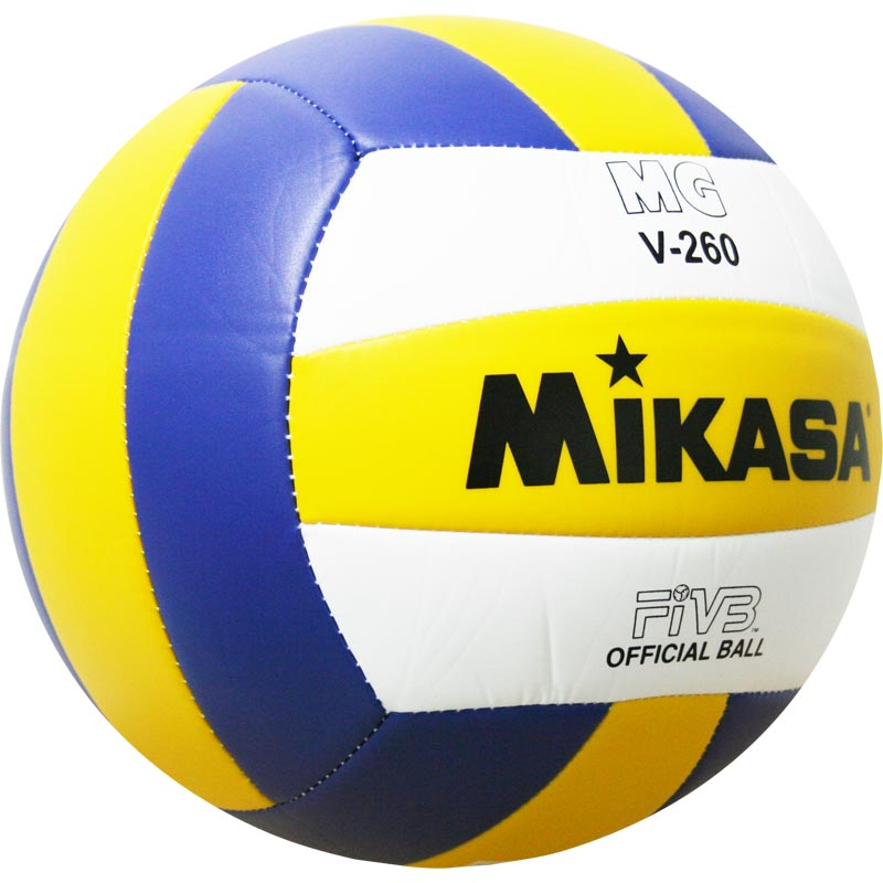 Mikasa MGV 260 Volleyball