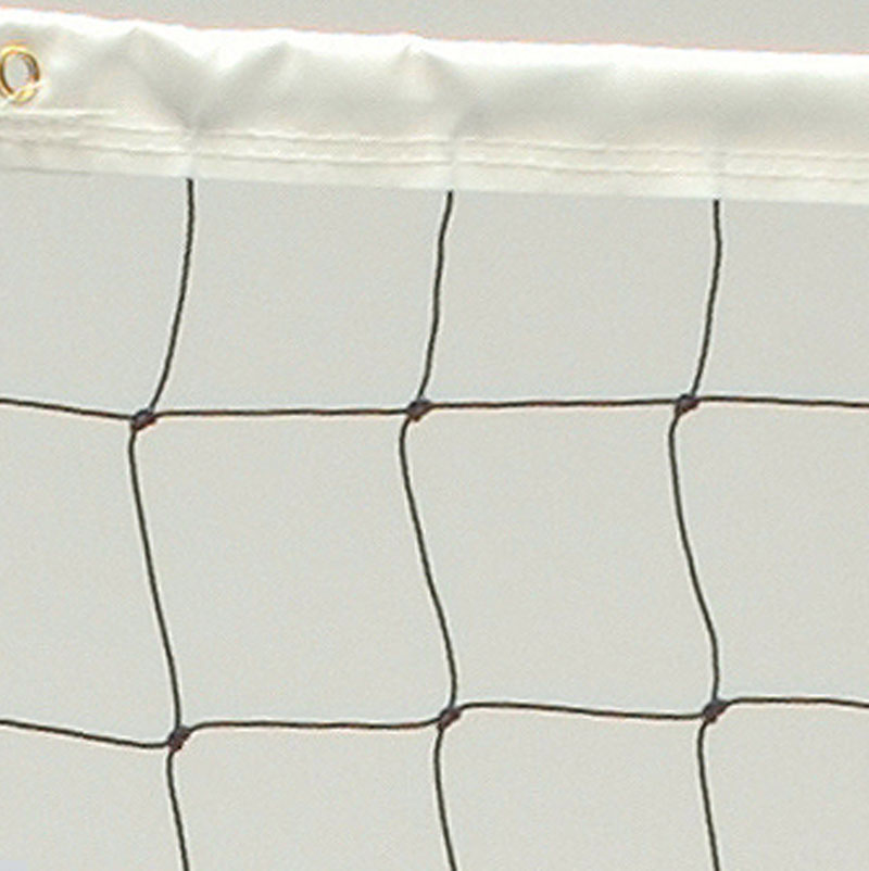 Harrod Sport Practice Volleyball Net